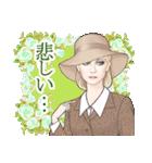麗しの瞳~日本語バージョン~(個別スタンプ:24)
