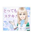 麗しの瞳~日本語バージョン~(個別スタンプ:25)