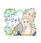 麗しの瞳~日本語バージョン~(個別スタンプ:27)