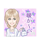 麗しの瞳~日本語バージョン~(個別スタンプ:29)