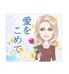 麗しの瞳~日本語バージョン~(個別スタンプ:32)