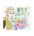 麗しの瞳~日本語バージョン~(個別スタンプ:33)