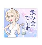 麗しの瞳~日本語バージョン~(個別スタンプ:34)