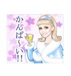 麗しの瞳~日本語バージョン~(個別スタンプ:35)