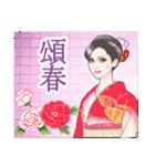 麗しの瞳~日本語バージョン~(個別スタンプ:39)