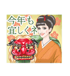 麗しの瞳~日本語バージョン~(個別スタンプ:40)