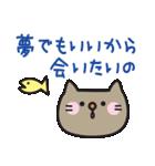 ❤デカ文字❤ラブラブすたんぷ(個別スタンプ:02)