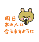 ❤デカ文字❤ラブラブすたんぷ(個別スタンプ:03)