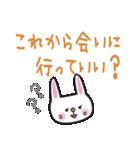 ❤デカ文字❤ラブラブすたんぷ(個別スタンプ:08)