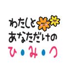 ❤デカ文字❤ラブラブすたんぷ(個別スタンプ:35)