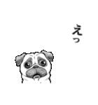 動く!哀愁パグ 3(個別スタンプ:04)