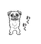 動く!哀愁パグ 3(個別スタンプ:09)