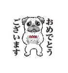 動く!哀愁パグ 3(個別スタンプ:17)