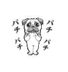 動く!哀愁パグ 3(個別スタンプ:18)