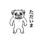 動く!哀愁パグ 3(個別スタンプ:19)
