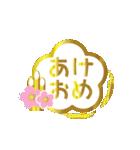 動く!お正月キンピカハンコ!(個別スタンプ:01)