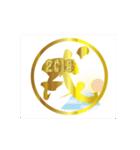 動く!お正月キンピカハンコ!(個別スタンプ:02)