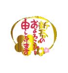 動く!お正月キンピカハンコ!(個別スタンプ:03)