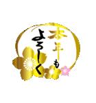 動く!お正月キンピカハンコ!(個別スタンプ:07)