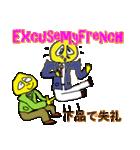 アレな人(個別スタンプ:03)