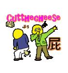 アレな人(個別スタンプ:04)