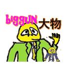 アレな人(個別スタンプ:05)