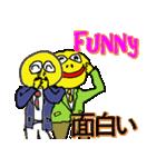 アレな人(個別スタンプ:07)