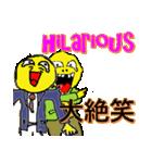 アレな人(個別スタンプ:08)