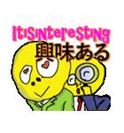 アレな人(個別スタンプ:09)