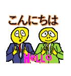 アレな人(個別スタンプ:22)