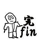 アレな人(個別スタンプ:40)