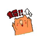 ウォンバットってことね♪(個別スタンプ:01)