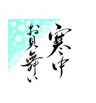 本格 筆文字 年賀状 2018 正月(あけおめ)(個別スタンプ:07)