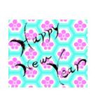 本格 筆文字 年賀状 2018 正月(あけおめ)(個別スタンプ:09)