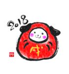 本格 筆文字 年賀状 2018 正月(あけおめ)(個別スタンプ:12)