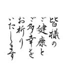 本格 筆文字 年賀状 2018 正月(あけおめ)(個別スタンプ:19)