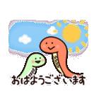 癒し系へびちゃん&シロクマの日常(個別スタンプ:01)