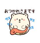癒し系へびちゃん&シロクマの日常(個別スタンプ:02)