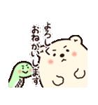 癒し系へびちゃん&シロクマの日常(個別スタンプ:06)