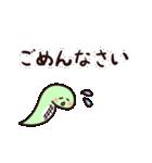 癒し系へびちゃん&シロクマの日常(個別スタンプ:08)