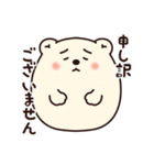 癒し系へびちゃん&シロクマの日常(個別スタンプ:09)