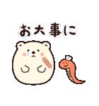 癒し系へびちゃん&シロクマの日常(個別スタンプ:13)