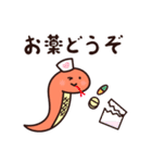 癒し系へびちゃん&シロクマの日常(個別スタンプ:14)