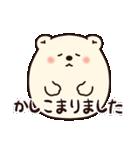 癒し系へびちゃん&シロクマの日常(個別スタンプ:15)