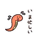 癒し系へびちゃん&シロクマの日常(個別スタンプ:16)