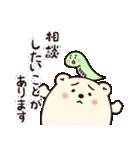 癒し系へびちゃん&シロクマの日常(個別スタンプ:19)