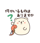 癒し系へびちゃん&シロクマの日常(個別スタンプ:20)