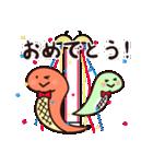 癒し系へびちゃん&シロクマの日常(個別スタンプ:23)