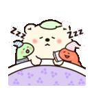 癒し系へびちゃん&シロクマの日常(個別スタンプ:31)