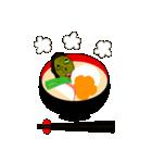正月のバケモノ(個別スタンプ:16)